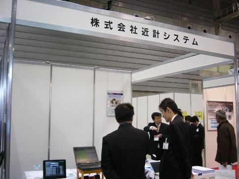 P1070324.JPG
